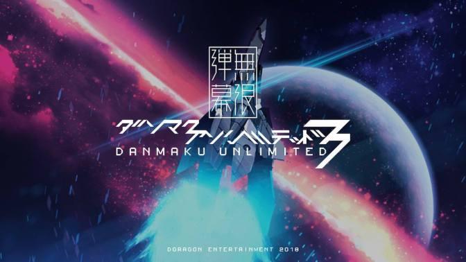 Danmaku Unlimited 3 Review